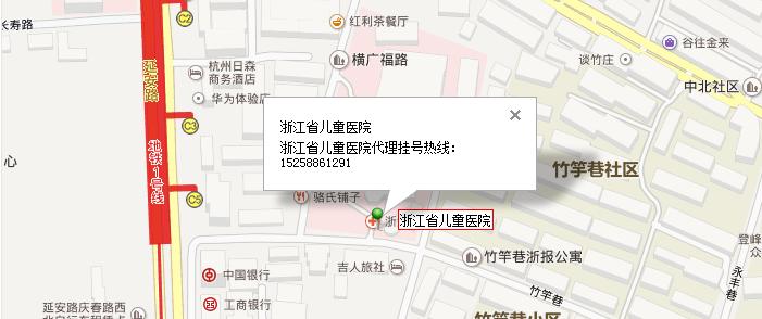医院地址地图:浙江省杭州市下城区竹竿巷57号
